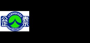 公益社団法人首都圏不動産公正取引協議会加盟店